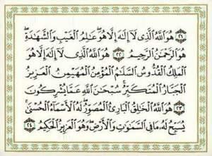 Surat al Hasyr Ayat 18 - 24