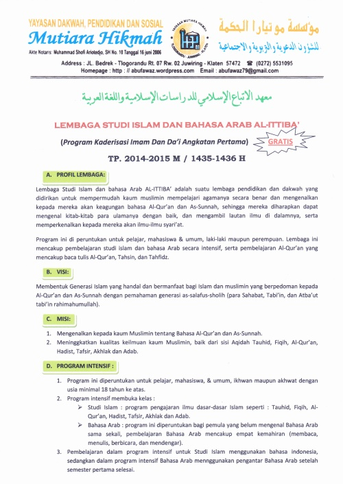 program I'dad Du'at Al-Ittiba' 1_0001