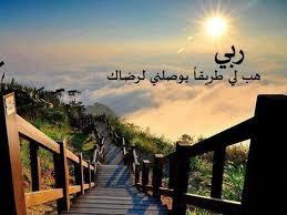 https://abufawaz.files.wordpress.com/2014/12/images.jpg